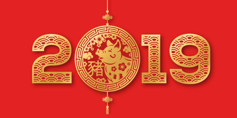 Chinese-New-Year-Spring-Festival-1400x700